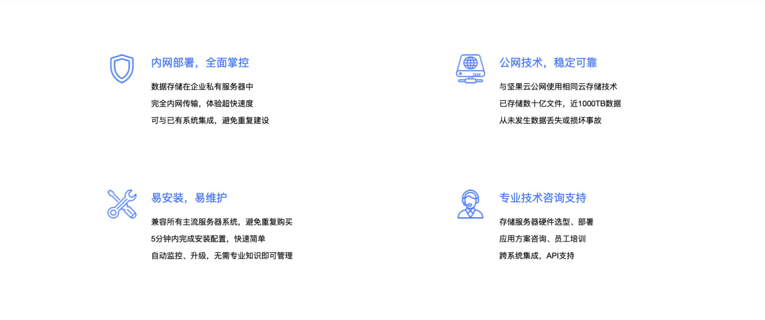 坚果云评测:文件自动锁定,享受军方级加密存储的云盘软件