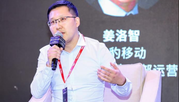 姜洛智:大厂入局,中小企业出海业务如何破壁增长?