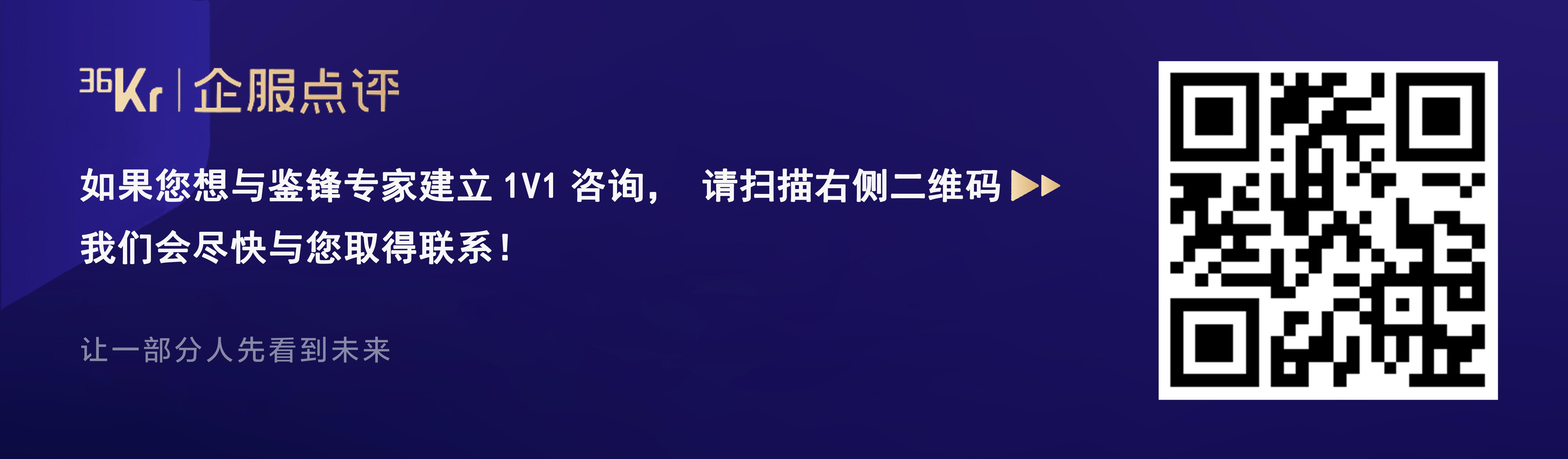 鉴锋:私域打法实战总结,运营人应该如何转型私域?(上)