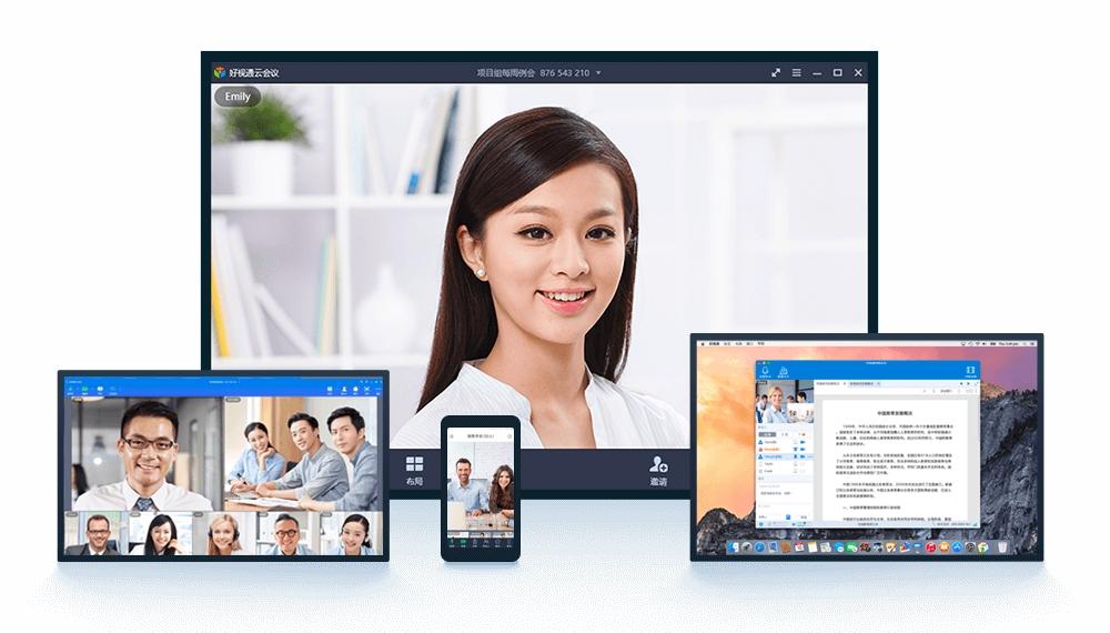 免费视频会议软件大全:12款好用又免费的视频会议软件,企业用户必备!