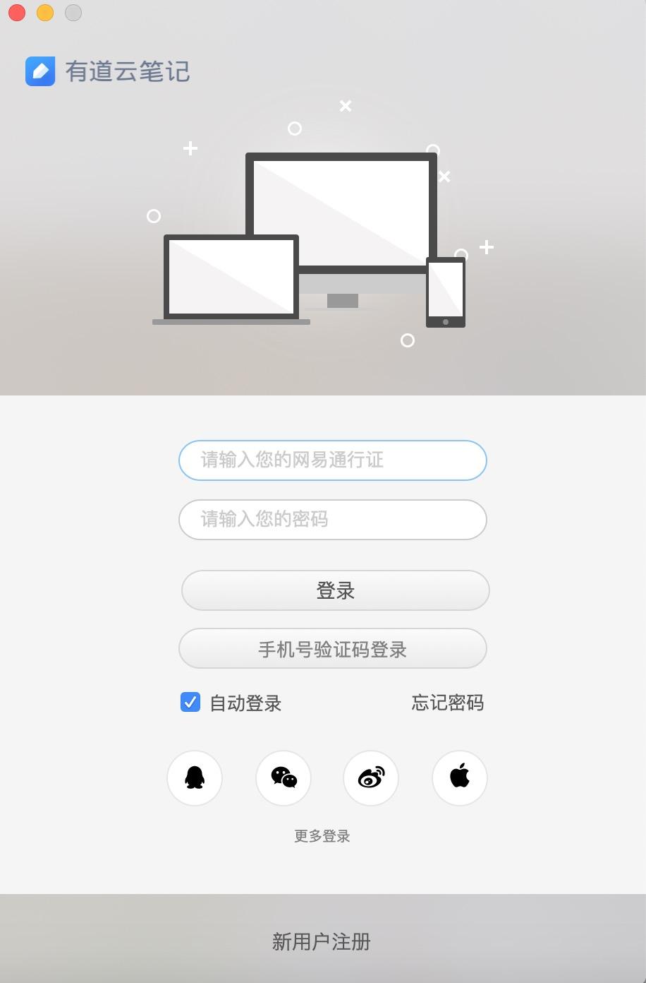 有道云笔记评测:白板拍照智能优化,会议笔记一拍存档,让开会更加高效