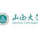 山西大学-腾讯乐享的合作品牌