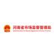 河南省市场监督管理局-云智慧的合作品牌