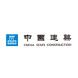 中国建筑-道一云的合作品牌