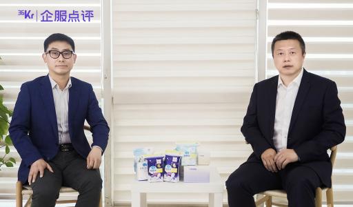 对话倍舒特科技刘崇九:拥抱新技术,实现企业数字化突围