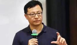 房晟陶:命名即战略,你还要叫人力资源部吗?