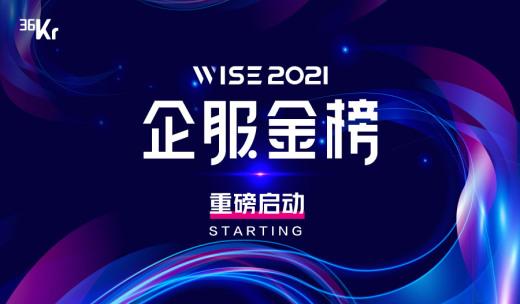 重磅重启 | 降本增效待解,新兴市场崛起,中国企服玩家开启黄金时代