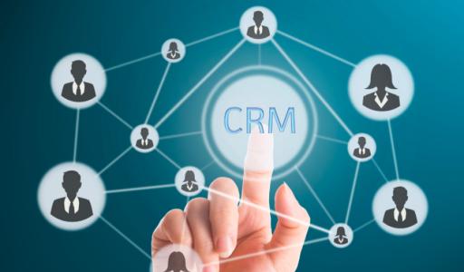什么是CRM?CRM有什么用?