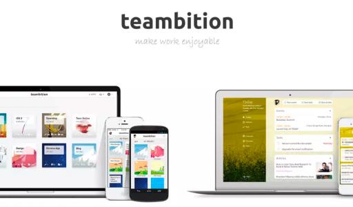 Teambition使用评测:功能综合,与钉钉融合是一大亮点