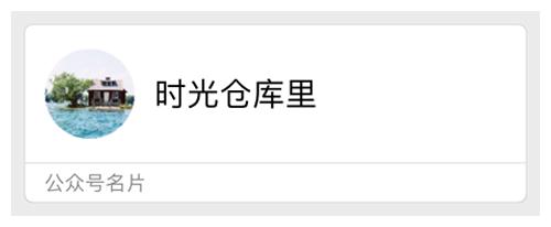 """【时光仓库民宿】经营好这座""""时光仓库民宿"""" ,我有秘密武器!"""