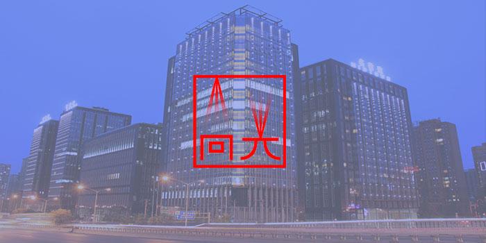 北京尚光照明系统工程有限公司LOGO