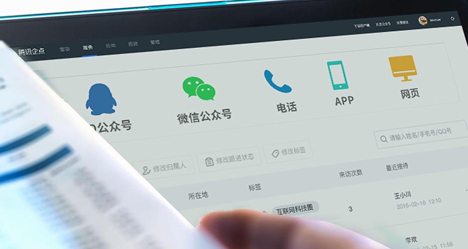 不只有微信,这些拥有海量个人用户的产品也都推出了企服版