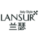 LANSUR兰瑟-抖查查的合作品牌