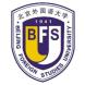 北京外国语大学-中科易研的合作品牌