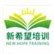 嘉兴新希望培训学校-校盈易的成功案例