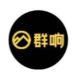 群响-鲸奇SCRM的合作品牌