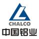 中国铝业-中企动力的合作品牌