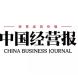 中国经营报-新浪邮箱的合作品牌