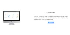 QuicK UI的功能截图