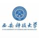 西安科技大学-考考的合作品牌