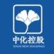 中化控股-尘锋SCRM的合作品牌