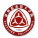 深圳职业技术学院-网脊运维通的成功案例