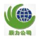 天津辰力工程设计有限公司-优米云盘的合作品牌