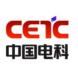中国电子科技集团公司-薪人薪事的合作品牌