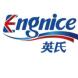 英氏Engnice-深绘科技的合作品牌