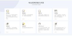 OPPO开放平台的功能截图