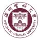 温州医科大学-Meepo云存储的合作品牌