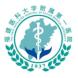福建医科大学附属第一医院-半云科技的合作品牌