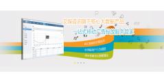 艾媒移动广告监测的功能截图