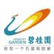 碧桂园-原智HR的合作品牌