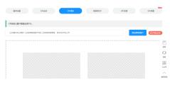GIF中文网的功能截图