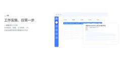 AskForm问智道的功能截图