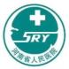 河南省人民医院-南京天溯的合作品牌