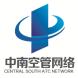中南空管网络-ONES的合作品牌