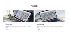 百度智能云-图像搜索的功能截图