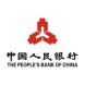 中国人民银行-OneAPM的成功案例