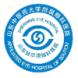 山东中医药大学附属眼科医院-考考的合作品牌