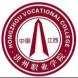洪州职业学院-校聘网的合作品牌