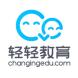轻轻教育-循环智能的合作品牌