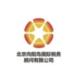 北京向阳岛国际税务-云代账的合作品牌