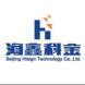 大连海鑫科金-VoiceAI声扬科技的合作品牌