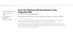 Oracle NetSuite CRM的功能截图