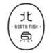北鱼-屏芯科技的合作品牌