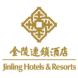 金陵连锁酒店-直客通的合作品牌