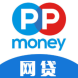 PPmoney-小能科技的合作品牌