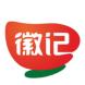 徽记食品-致远OA的合作品牌